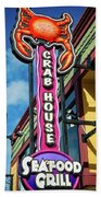 The Crab House Seafood Grill Beach Towel