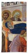 The Death Of Mary Fragment 1311 Beach Towel