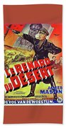 The Desert Fox  James Mason Theatrical Poster Number 2 1951 Color Added 2016 Beach Towel