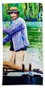 The Eel Catcher Beach Towel