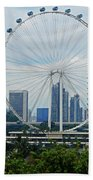 The Ferris Wheel 6 Beach Towel