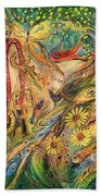 The Glade Beach Towel