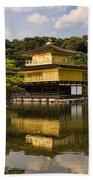 The Golden Pagoda In Kyoto Japan Beach Towel