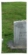 The Grave Of Mathew Brady -- Renowned Photographer Of The American Civil War Beach Towel