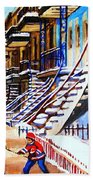 The Gray Staircase Beach Towel