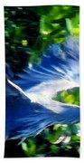The Great Blue Beach Towel