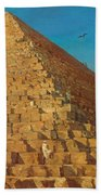 The Great Pyramid. Giza Beach Towel