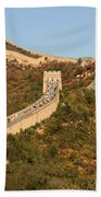 The Great Wall On Beautiful Autumn Day Beach Towel