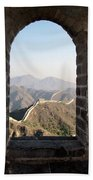 The Great Wall Beach Towel