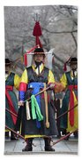 The Guards Of Seoul. Beach Towel