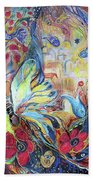 The Hills Of Safed Beach Towel