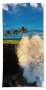 The Jack Nicklaus Signature Hualalai Golf Course Beach Towel