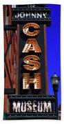 The Johnny Cash Museum - Nashville Beach Towel