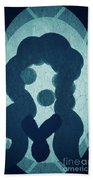 The Lady In The Mirror Beach Towel