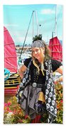 The Lady Pirate Beach Towel