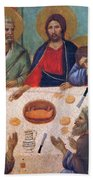 The Last Supper Fragment 1311 Beach Towel