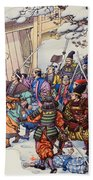 The Legend Of The Forty-seven Ronin Beach Towel