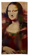 The Mona Lisa Colorful Watercolor Portrait On Worn Canvas Beach Towel