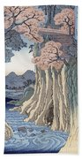 The Monkey Bridge In The Kai Province Beach Towel by Hiroshige