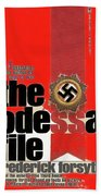 The Odessa File Frederick Forsyth Book Cover 1972 Color Added 2016 Beach Towel