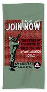 The Office Of Civilian Defense Needs You - Wpa Beach Towel