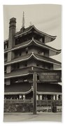 The Pagoda - Reading Pa. Beach Towel