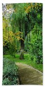 The Park Federico Garcia Lorca Is Situated In The City Of Granada, In Spain. Beach Towel