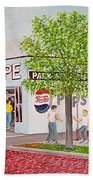The Park Shoppe Portsmouth Ohio Beach Towel