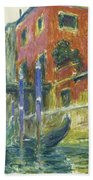The Red House Beach Towel by Claude Monet