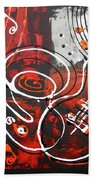 The Sound Of Music Beach Towel