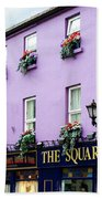 The Square House  Athlone Ireland Beach Towel