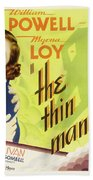 The Thin Man 1934 Beach Towel