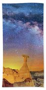 The Toadstool Beach Towel