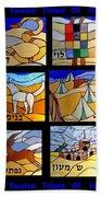 The Twelve Tribs Of Isral Beach Towel