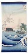 The Wave Beach Towel by Hiroshige