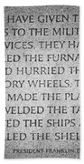 They Have Given Their Sons To The Military... - National World War II Memorial In Washington Dc Beach Towel