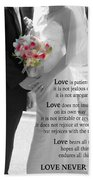 Things To Remember About Love - Black And White #3 Beach Towel