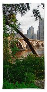 Third Avenue Bridge Beach Towel