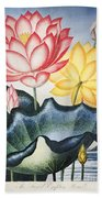 Thornton: Lotus Flower Beach Towel