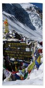 Thorong La Pass, Annapurna Circuit, Nepal Beach Towel