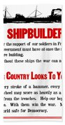 To Shipbuilders - Our Country Looks To You  Beach Towel