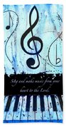 To The Lord - Blue Beach Towel