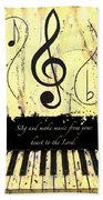To The Lord - Yellow Beach Towel