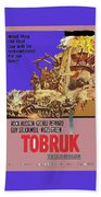 Tobruk Theatrical Poster 1967 Color Added 2016 Beach Towel