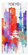 Tokyo Watercolor Beach Towel