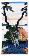 Top Quality Art - Mt,fuji36view-shinshu Suwako Beach Towel