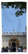 Topkapi Palace Museum 1524 Beach Towel