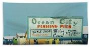 Topsail Island Ocean City 1996 Beach Towel