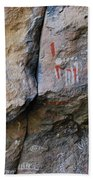 Toquima Cave Pictographs Beach Towel