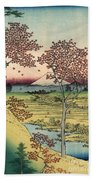 Toto Meguro Yuhhigaoka - Sunset Hill Meguro In The Eastern Capitol Beach Towel